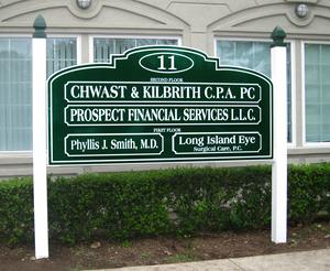 This carved PVC sign has carved Lettering & Carved Dimensional panels as well as PVC posts.